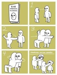 Как полюбить себя