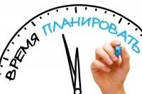 Простые способы управлять своим временем