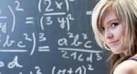 Математический талант