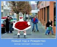 Мотиватор про Новый год и Рождество