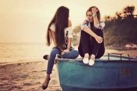 Поделитесь с другом или близким человеком